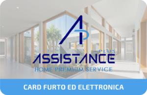 Card  Furto ed Elettronica