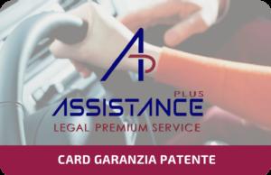 Card Garanzia Patente