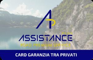 Card Garanzia tra Privati