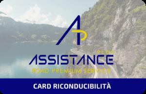 Card Riconducibilità